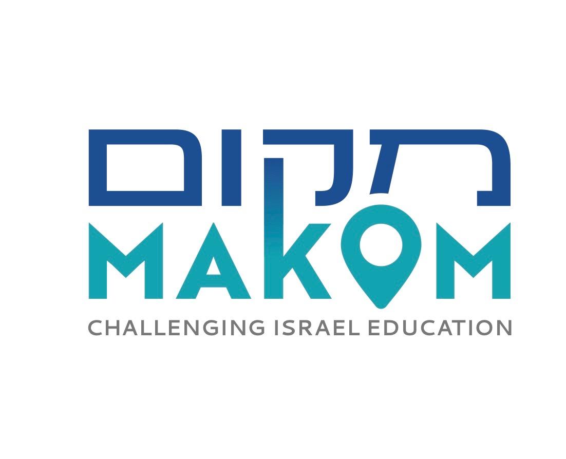 "Fresh ""Painful"" from Makom Israel Teachers Lounge"